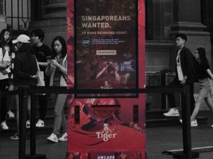 Brand Activation Billboard for Tiger